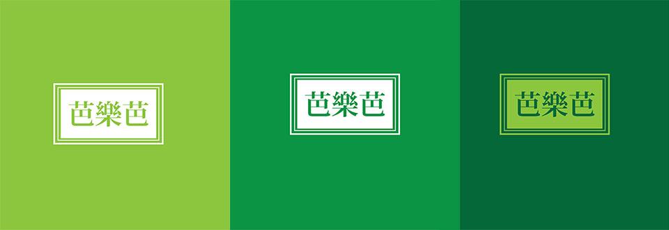 thiet ke logo thuc pham (3)