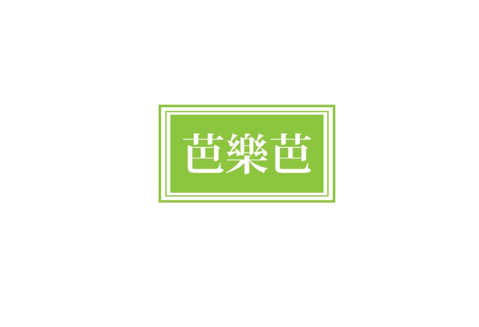 thiet ke logo thuc pham (5)