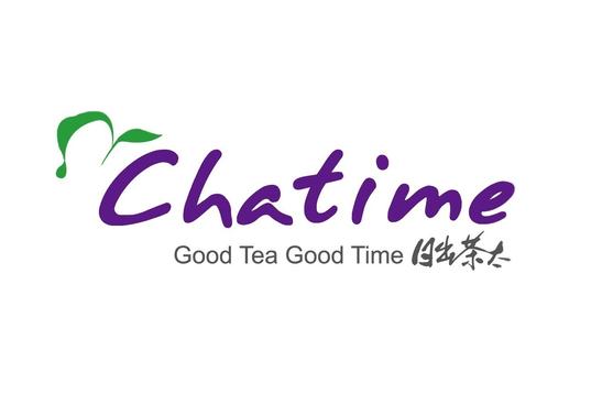onedesign thiết kế logo quán trà sữa (8)